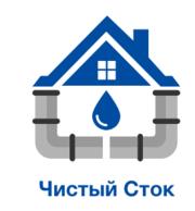 услуги сантехника,  прочистка канализации
