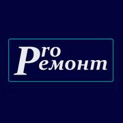Ремонт премиум класса под ключ или по отдельным видам работ в Жлобине